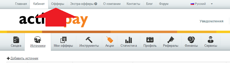 PeopleSoft  Wikipedia