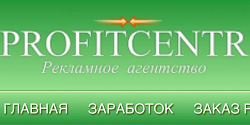 Profitcentr.com: регистрация и заработок